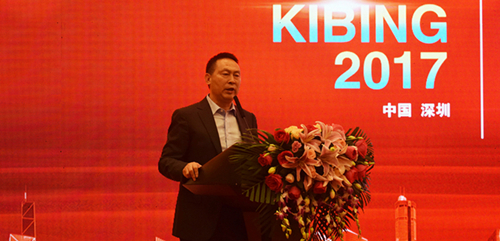 Kibing Group Energy-Saving Glass Conference At Shenzhen